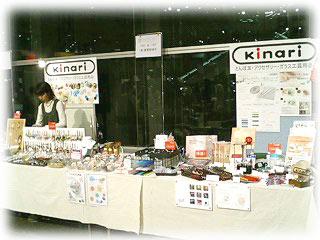 Beads Art Show KOBE 2006
