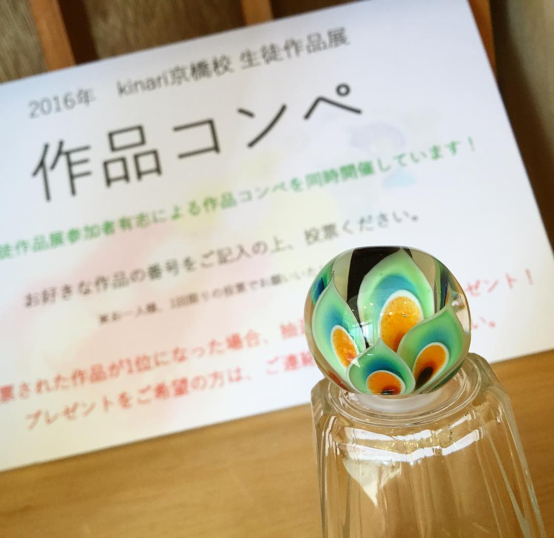 とんぼ玉教室京橋校(大阪)生徒作品展2017作品コンペ