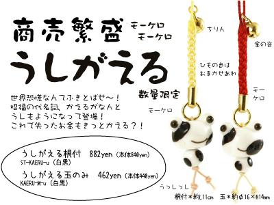 kinari-paper10.jpg