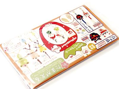 kinari-paper12-2.jpg