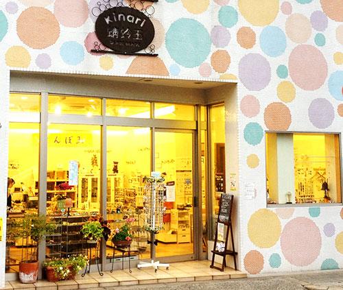 地震の影響による京橋店(大阪)の臨時休業のお知らせ
