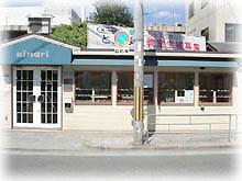 旧京橋店外観