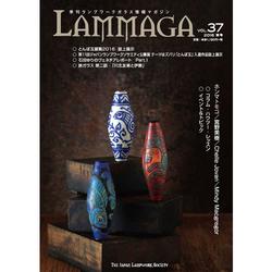 バーナーワーク雑誌・ランマガ37号