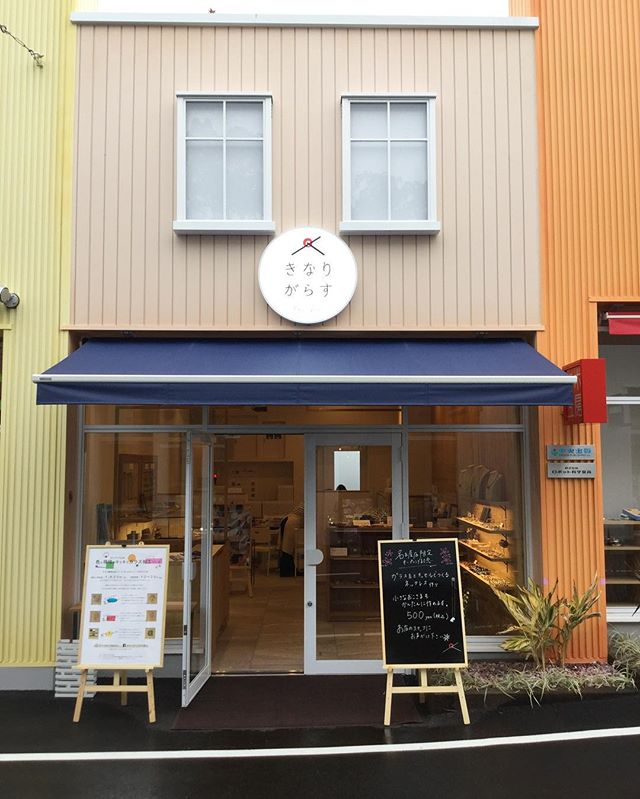 きなりがらす名古屋店