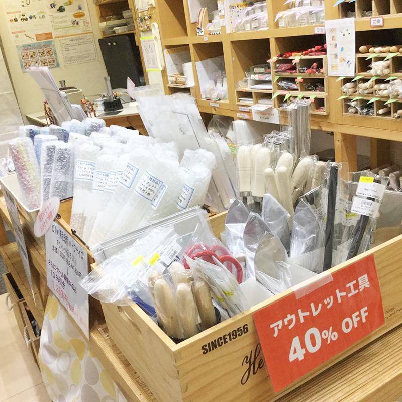 きなりがらす浅草橋店サマーセール01